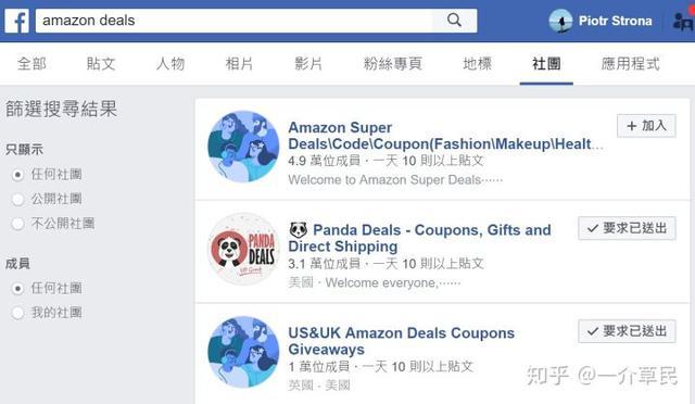 手机上facebook(国内手机怎么上facebook给你一份使用教程)