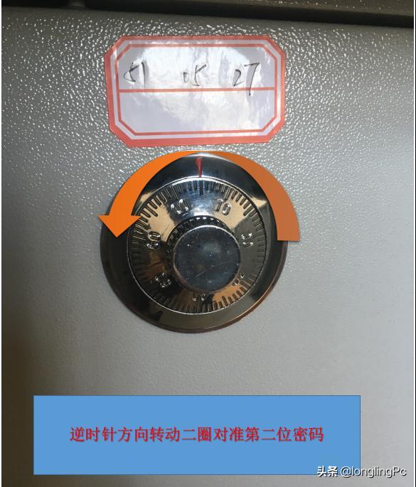 密码锁怎么开(3位滚轮密码锁咋开图解)