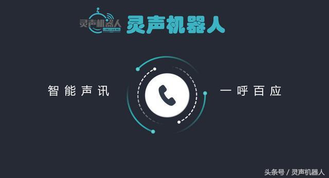 电话业务外包有哪些类型(电话营销外包一般收费标准)