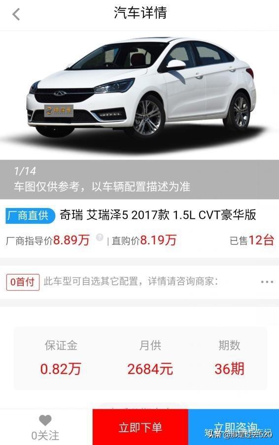 10万元左右买什么车好(本人今年想买一个10万左右的车,家庭自用,朋友们推荐一下?)