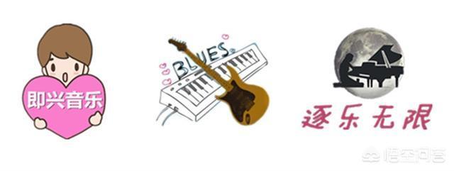 初学买钢琴还是电钢琴(钢琴初学者可以先买电钢琴熟悉一些基本知识吗?)